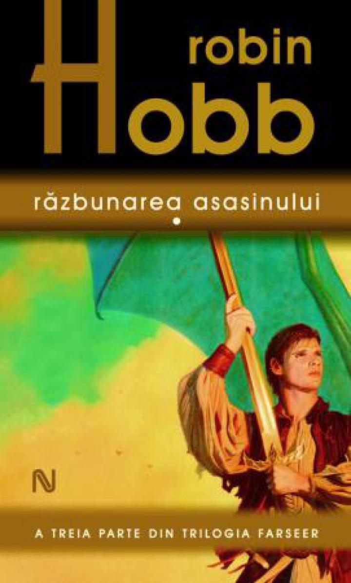 Robin Hobb: Răzbunarea asasinului, vol. I-II
